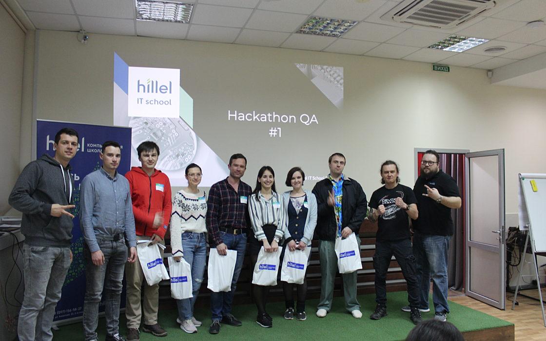 Новости школы: QA Hackathon в Одессе фото 2