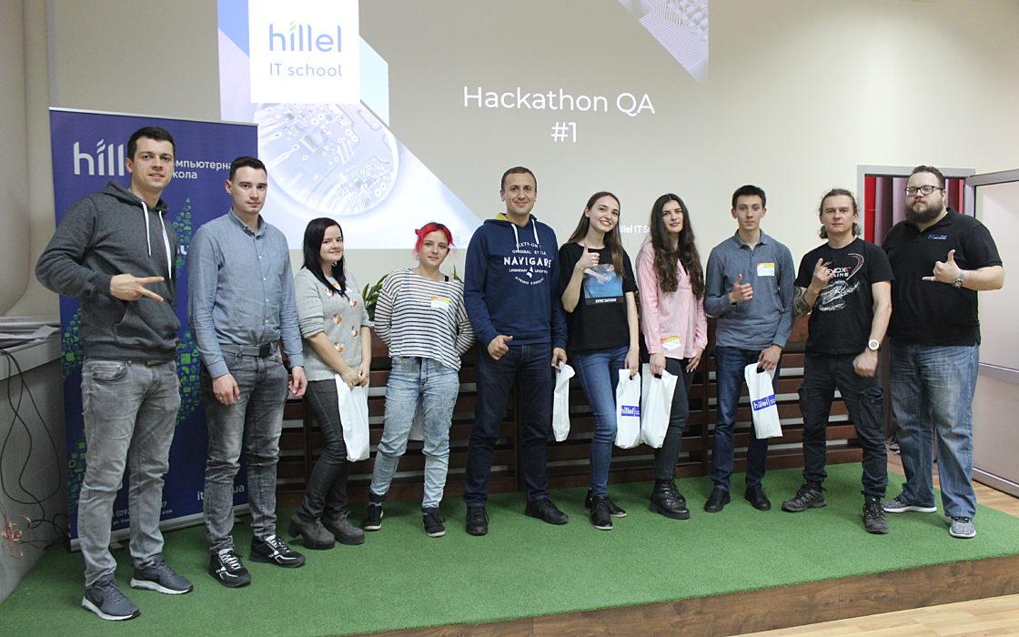 Новини школи: QA Hackathon в Одесі фото 3