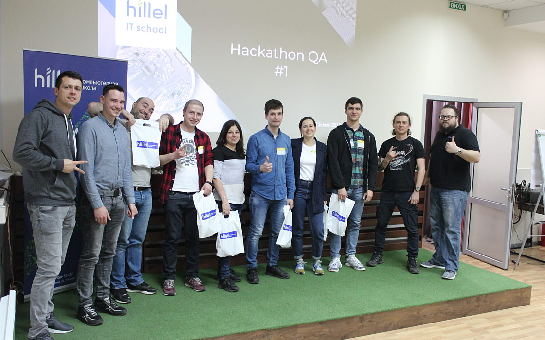 Новини школи: QA Hackathon в Одесі фото 4