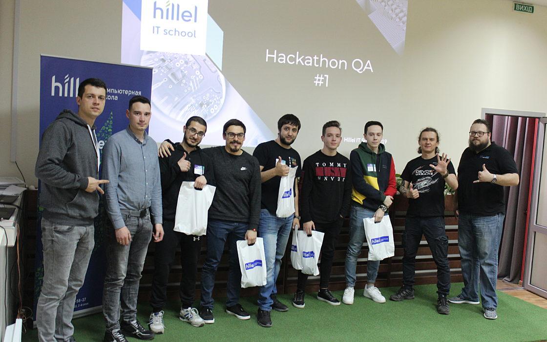 Новини школи: QA Hackathon в Одесі фото 5