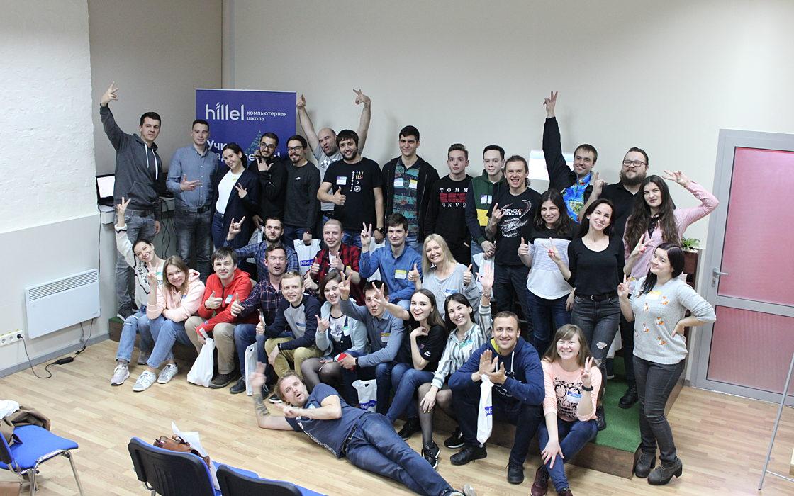 Новости школы: QA Hackathon в Одессе фото 6