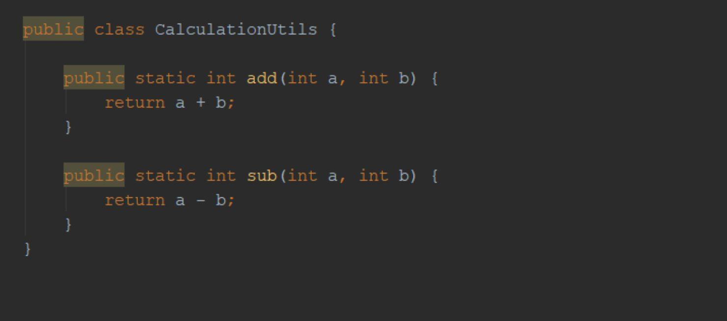 Статьи: Unit тесты в Java. Краткое руководство..