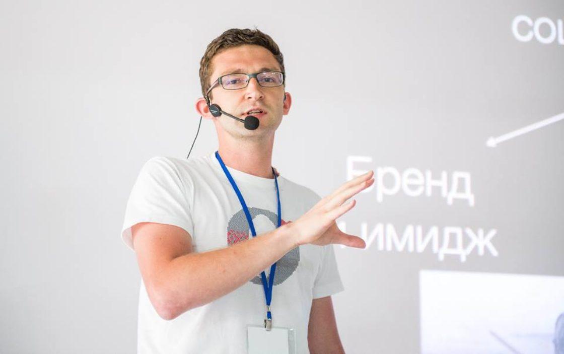 Интервью: Александр Олейник: «Социальные сети — это эффективность и целенаправленная работа с аудиторией». Александр часто выступает в качестве спикера на различных конференциях