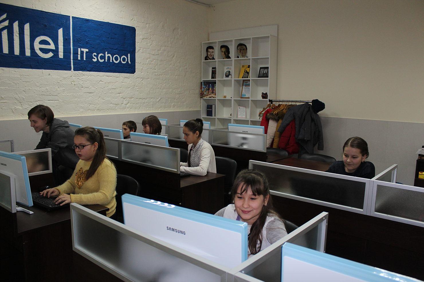 Новости школы: Детский день в Компьютерной школе Hillel. Занятие проходит в понятной и интересной для детей форме