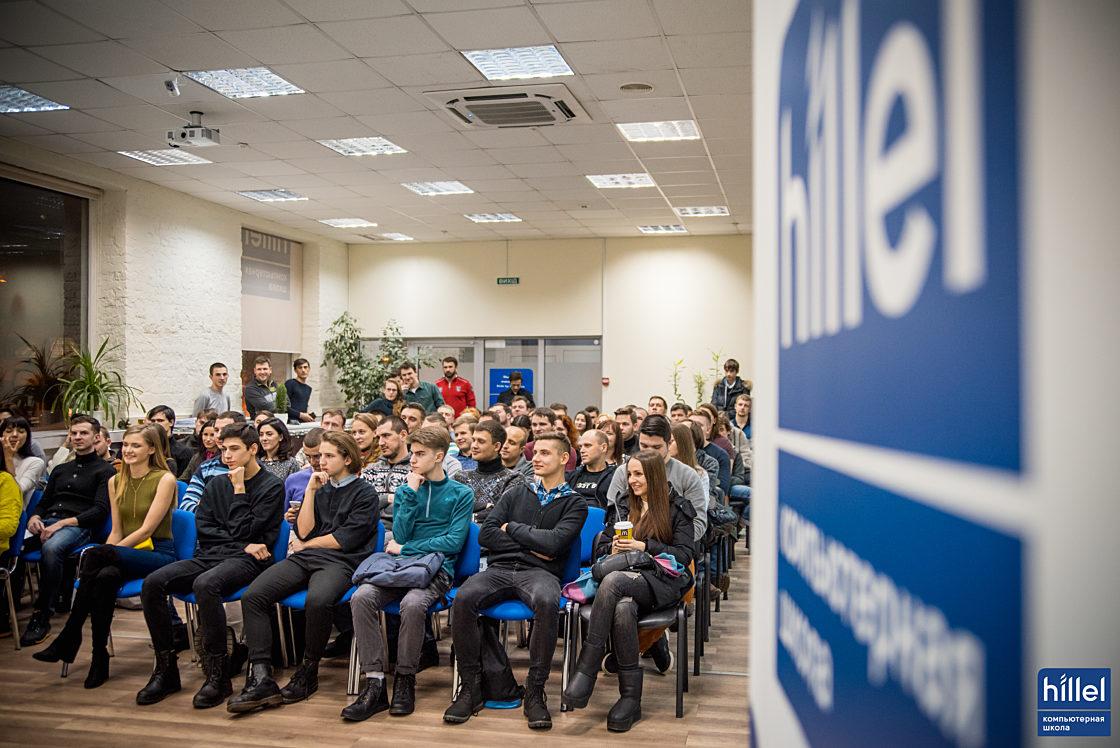 Новости школы: Одессу охватила всемирная линзомания от Looksery. Встреча в Компьютерной школе Hillel. Пообщаться с Юрием пришло несколько десятков людей