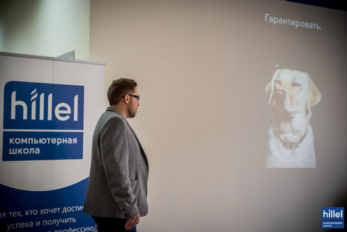 Мероприятия: Презентация рабочих прототипов программы Hillel Evo. Презентация проекта AristoPets