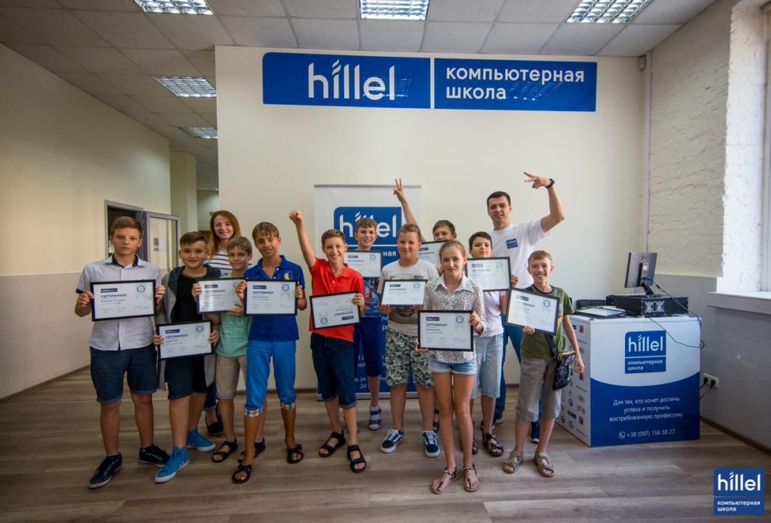 Новости школы: Детский IT-лагерь — лучший способ провести две недели летних каникул. По окончании IT-лагеря ребята получат сертификаты