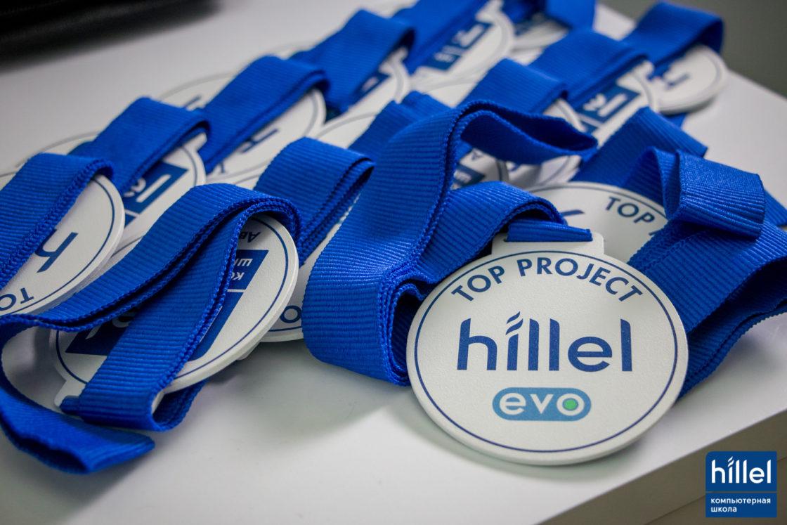 Новости школы: Презентация рабочих прототипов проектов в рамках второго цикла программы Hillel Evo в Одессе. Медали для победителей