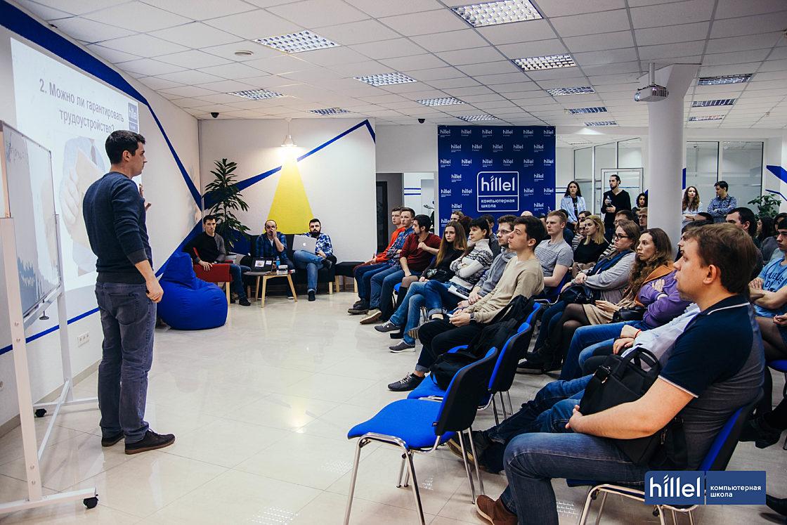 Новости школы: Компьютерная школа Hillel теперь и в Харькове. На открытии нового филиала Школы в зале практически не было свободны