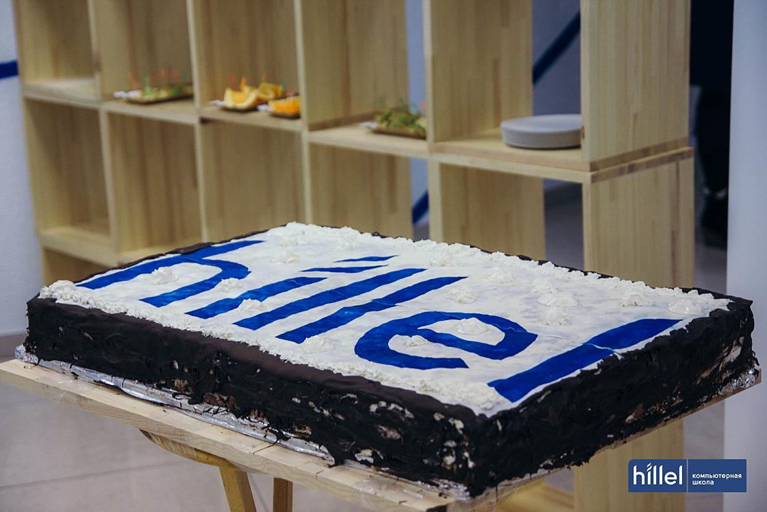 Новости школы: Компьютерная школа Hillel теперь и в Харькове. Сладкий сюрприз в честь открытия Школы в Харькове