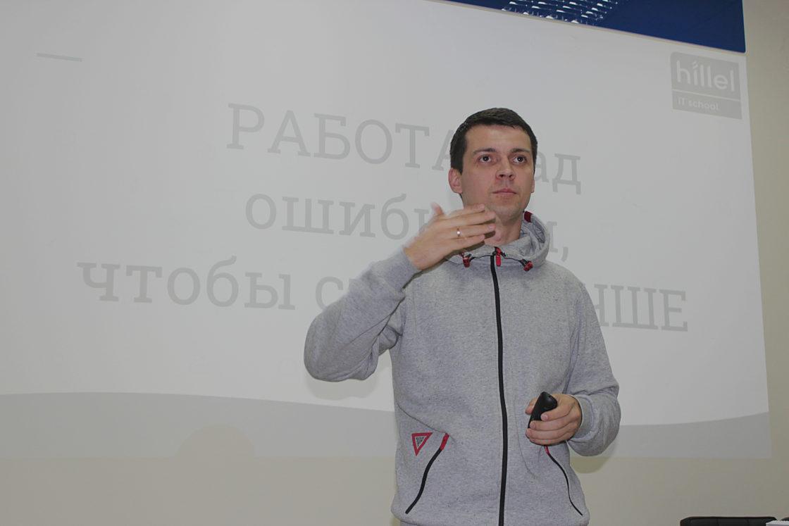 Новости школы: Компьютерная школа Hillel презентовала новый проект для своих студентов. Руководитель Компьютерной школы Hillel Вадим Друмов