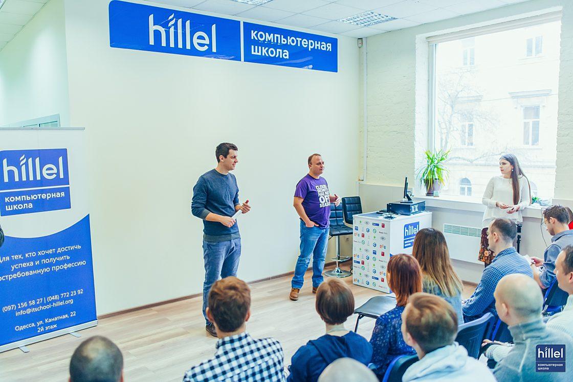 Мероприятия: Презентация рабочих прототипов программы Hillel Evo. Член жюри Эд Изотов высказывает своё мнение о работе команд