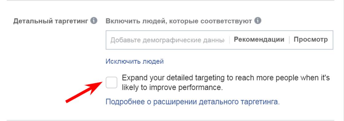Статьи: Продвижение мобильного приложения с помощью Facebook. Опция включить расширение от Facebook