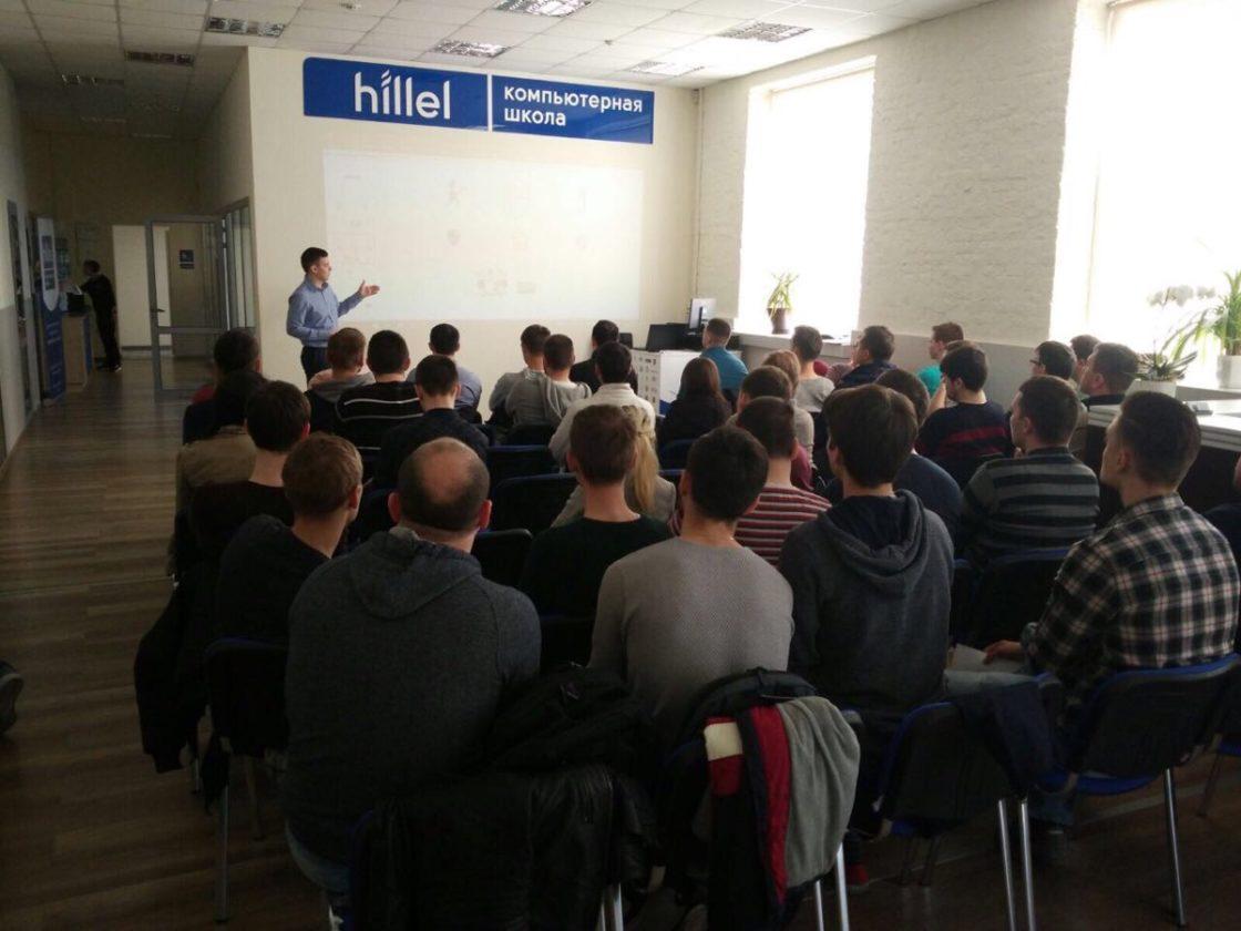 Новости школы: Стартовал второй цикл программы Hillel Evo. Презентация проекта