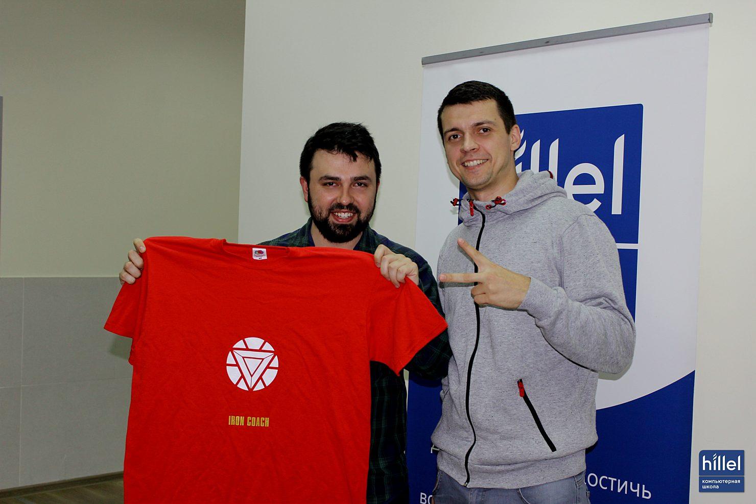 Новости школы: Выпускной групп Front-End Basic, Front-End Pro, PHP, PM и SMM в Одессе. Преподаватели пошли на «повышение»