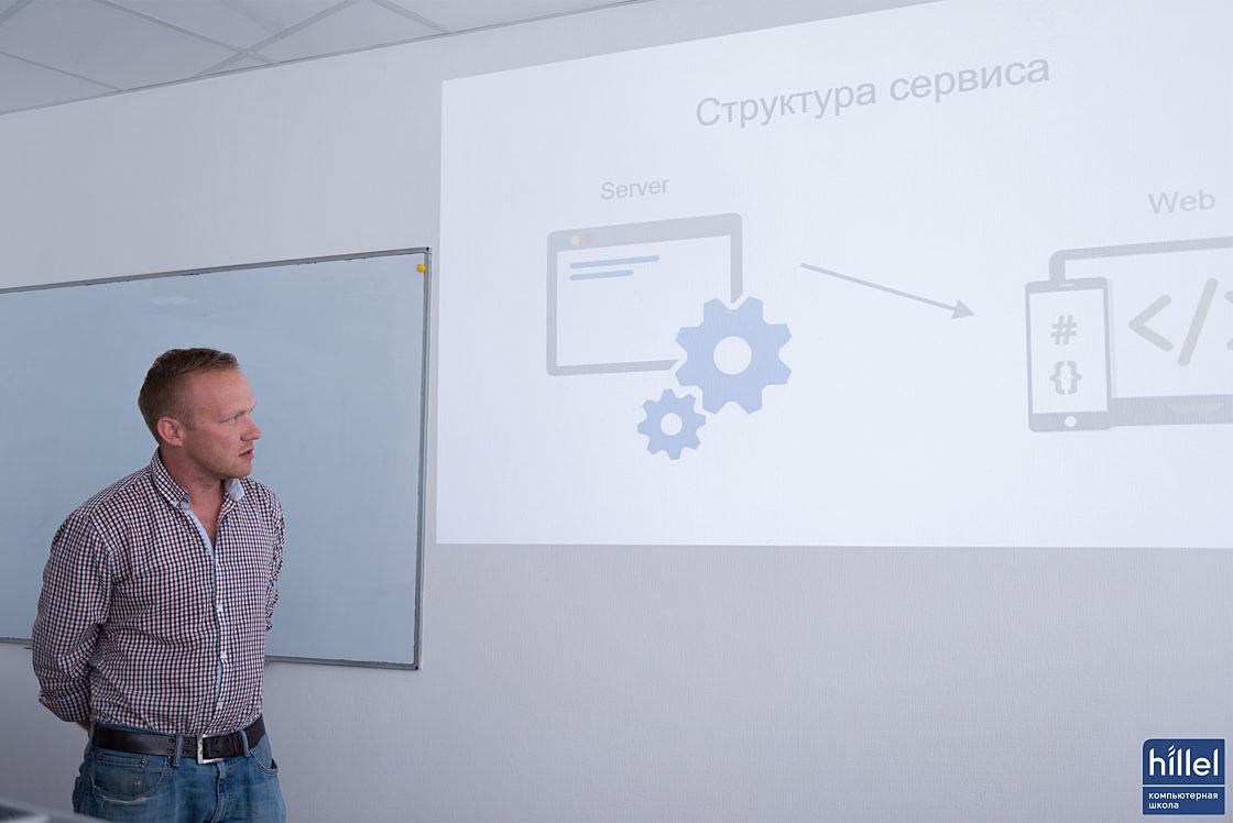 Новости школы: Презентация рабочих прототипов программы Hillel Evo в Днепре. Защита проекта