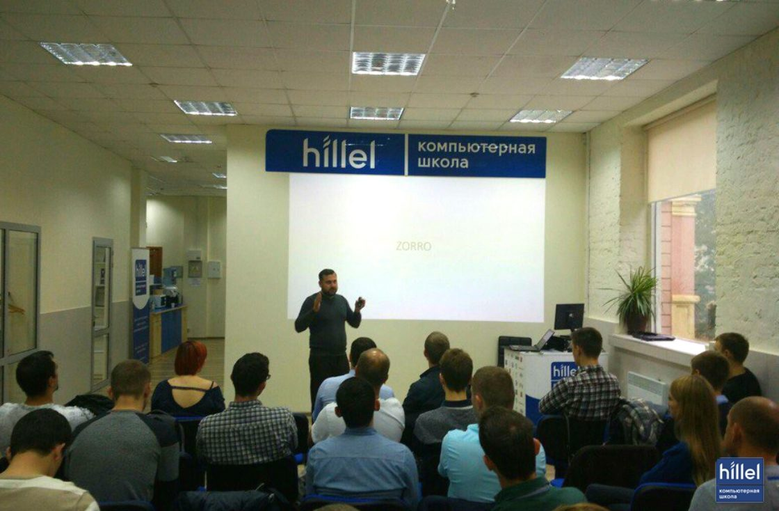 Новости школы: Hillel Evo: питчинг идей. Презентация проекта Zorro