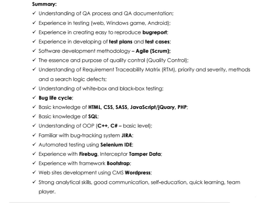 Статьи: Как получить первую работу в IT? Рекомендации по составлению резюме.