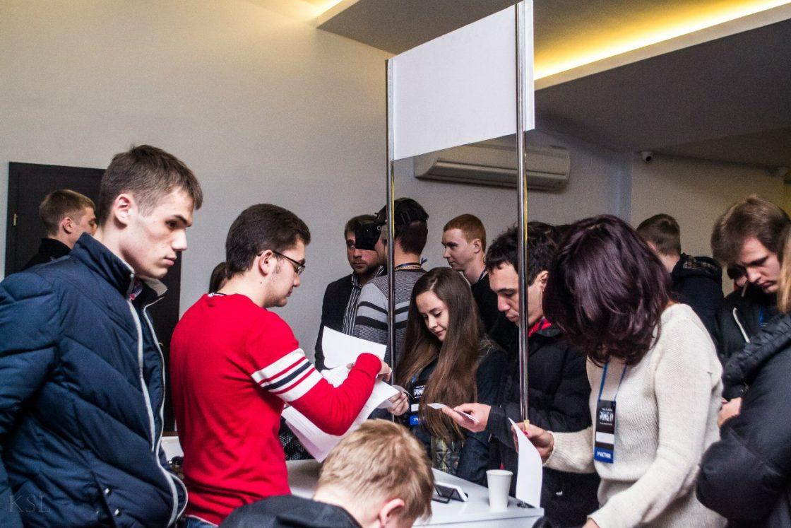 Статьи: Ping IT — молодежная конференция в Одессе.