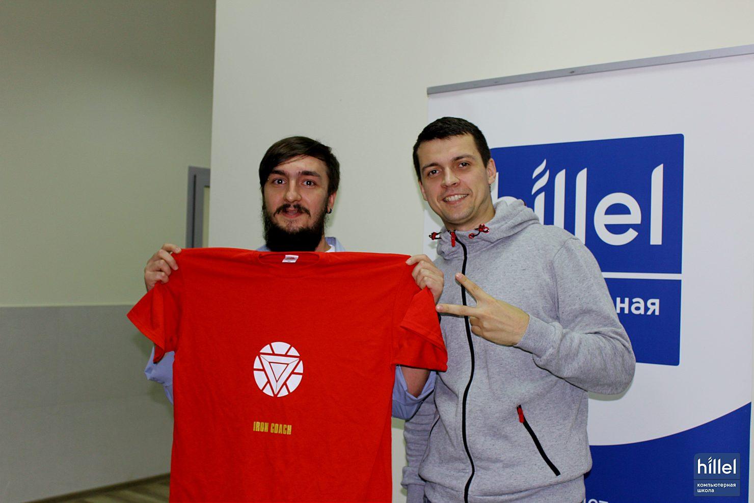 Новости школы: Выпускной групп Front-End Basic, Front-End Pro, PHP, PM и SMM в Одессе.