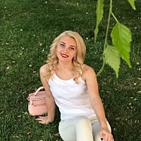 Карина Пилипенко