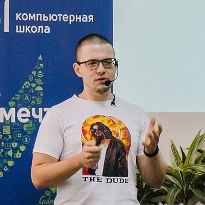 Константин Кулаксыз