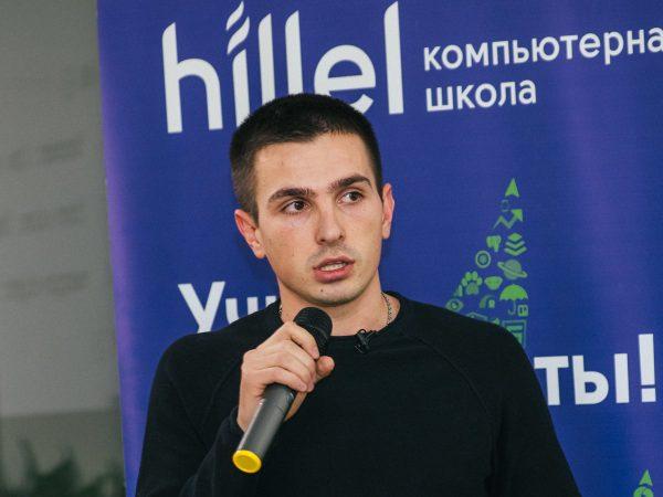 Сергій Фомін